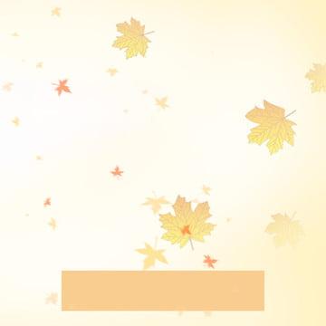 シンプル カエデの背景 黄色の背景 ファッション , カエデの背景, メインマップの背景, シンプル 背景画像