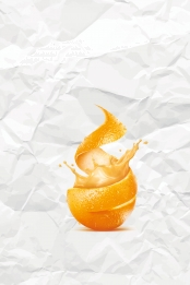 orange wrinkled paper effect orange juice poster orange juice drink , Leaflet, Orange Juice Drink, Effect Imagem de fundo