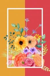fresh flower shop flower shop promotion , Flower, Fresh, Hand Drawn Фоновый рисунок