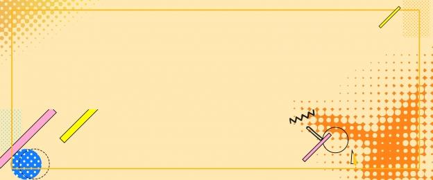 618 618 बड़ी पदोन्नति मध्य वर्ष पदोन्नति पीले रंग की पृष्ठभूमि, पीले रंग की पृष्ठभूमि, मध्य वर्ष पदोन्नति, पृष्ठभूमि पृष्ठभूमि छवि
