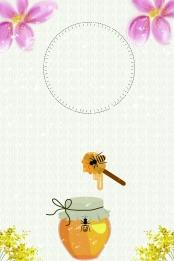 पीला मधुकोश शहद मधुमक्खियों , को, पृष्ठभूमि, शहद पृष्ठभूमि छवि