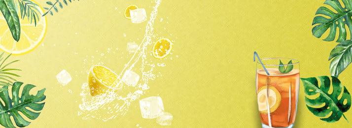 yellow fresh delicious fruit tea, Yellow, Banner, Fruit Imagem de fundo