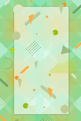 geometric gradient low poly low poly , Design, Colorful, Geometric ภาพพื้นหลัง