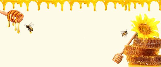 はちみつ シンプル 食べ物 グルメ, 黄色, 淘宝網, グルメ 背景画像