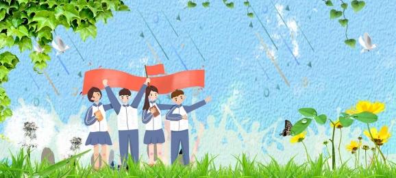 青少年の思い出 卒業シーズン 学校 ポスター , デザイン, 青少年卒業シーズン学校ポスターデザインの背景テンプレート, 学校 背景画像