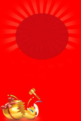 砸金蛋 中大獎 幸運砸金蛋 金蛋 , Psd源文件, 中大獎, 大獎 背景圖片
