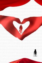 關注殘疾人 國際殘疾人日 公益海報 世界殘疾人日 , 殘疾, 關注殘疾人, 公益海報 背景圖片