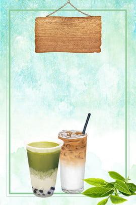 milk tea advertisement matcha milk tea chocolate milk tea beverage , Poster, Matcha Milk Tea, Tea Shop Imagem de fundo