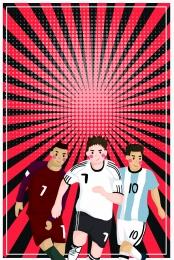 世界杯 2018世界杯 酒吧 俄國世界杯 , 世界足球賽程, 2018世界杯, 相約世界杯 背景圖片
