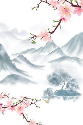 2018 Chinese style green spring Green Plum Chinese Imagem Do Plano De Fundo
