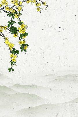 Spring flower poster Chinese style spring 2018 Simple 2018 Fresh Imagem Do Plano De Fundo