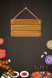 bbq skewers लकड़ी छायांकन मिर्च चम्मच , 2018, खाद्य संवर्धन, सरल पृष्ठभूमि छवि