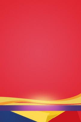 315 誠信315 誠信經營 消費者權益保護日 , 背景海報, 背景模板, 誠信經營 背景圖片