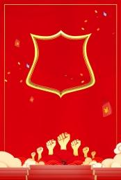 315 誠信315 誠信經營 消費者權益保護日 , 誠信經營, 背景素材, Psd素材 背景圖片