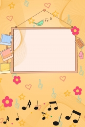 321 विश्व बाल गीत दिवस बाल गीत दिवस बाल गीत संगीत , फूल, बाल, संगीत पृष्ठभूमि छवि