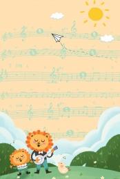 321 विश्व बाल गीत दिवस बच्चों के गीत दिवस बच्चों के गीत , 321, संगीत नोट्स, बच्चों के गीत पृष्ठभूमि छवि