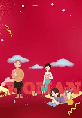 38女性の日 38 女性の日への愛 女性の日 , ホイ女性の日, 38, 女性の日への愛 背景画像