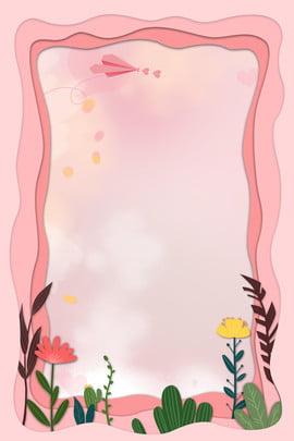 38 女性の日 女の子の日 女王の日 38 女の子 女の子の日 背景画像