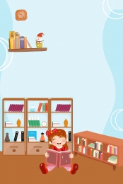 4 2 reading international children book day reading , International, 4.2 Reading, Book Day Imagem de fundo