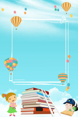 4 2 international childrens book day reading books books , Reading Books, 4.2 International Children's Book Day, Hot Air Balloons Фоновый рисунок