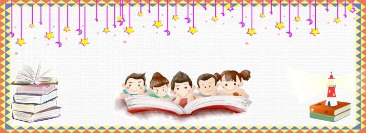 world book day ポスター 漫画の読書 漫画ポスター, 世界読書の日, 世界, 423ワールドブックデーの背景 背景画像