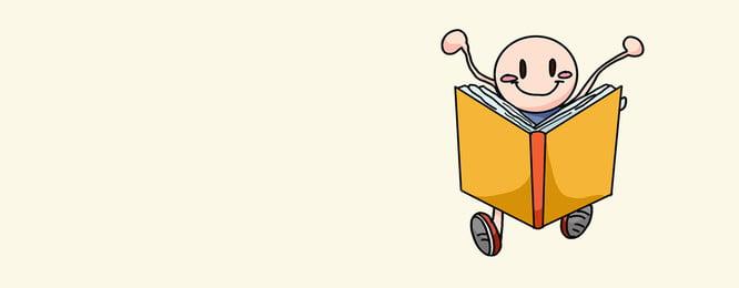 सभी लोग त्योहार गुलाबी कार्टून बैनर पढ़ रहे हैं, सभी लोगों को त्योहार, अध्ययन, स्कूल पृष्ठभूमि छवि