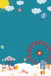 amusement park happy amusement park amusement park advertising childrens amusement park , Roller Coaster, Amusement Facilities, Children's Amusement Park Фоновый рисунок