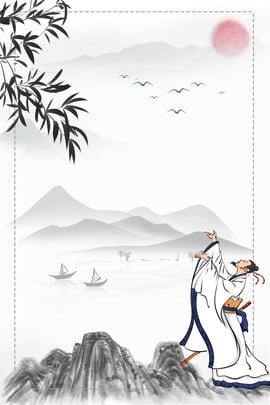 中国文化 古代様式 弟子規則 3文字 孔子 キャンパス文化 階層化文書 背景画像