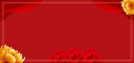 Red 2018 Annual Meeting Corporate Annual Meeting Year end Festival Inspirational Inspirational Dreams Imagem Do Plano De Fundo