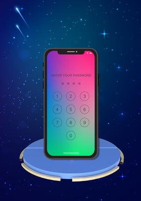 apple फोन apple 8 मोबाइल फोन रिलीज iphonex , Apple, स्मार्ट फोन, पृष्ठभूमि टेम्पलेट पृष्ठभूमि छवि