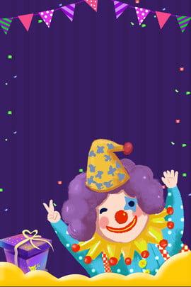 april fools day purple background clown minimalistic , Minimalistic, April, Cute Imagem de fundo