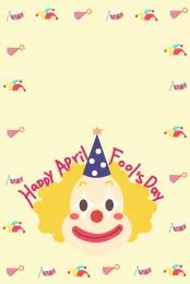 april fools day funny clown border , Cute, Hat, April Imagem de fundo