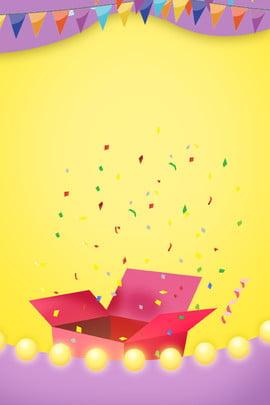 april fools day gift box advertising , April Fools Day, Gift, Box Imagem de fundo