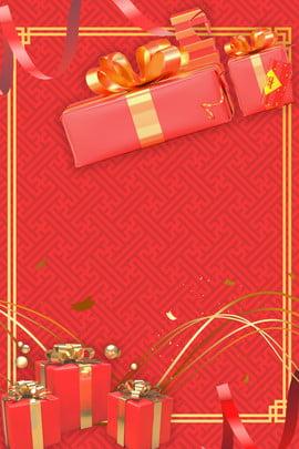 Không khí lễ hội đầy màu sắc hộp quà tặng Hộp Thương Mại Hình Nền