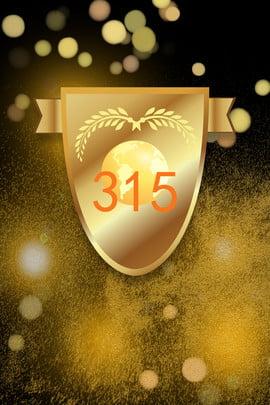 liêm chính 315 315 khuyến mãi 315 Áp phích 315 sự kiện 315 , Vẹn, áp, Lễ Tạ ơn 315 Ảnh nền
