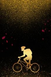 black gold mountain bike race mountain bike mountain bike sport , Bike, Sports, Mountain Bike Sport ภาพพื้นหลัง