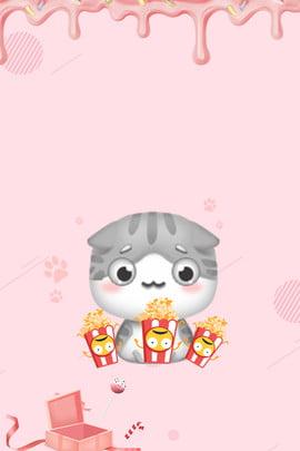 watching movies putting movies popcorn screenings , Blockbusters, Movies, Cute Imagem de fundo