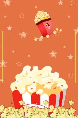 watching movies putting movies popcorn screenings , Screenings, Hd, Popcorn Imagem de fundo