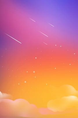 atmosphere dream sky clouds , Source Files, Dream Sky, Atmospheric Hintergrundbild