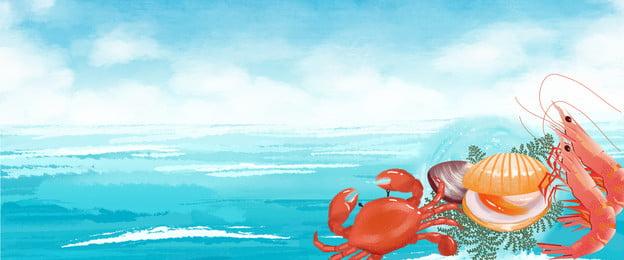 atmosphere seaside seafood aquatic, Aquatic, Crab, Seaside Imagem de fundo