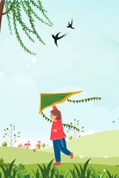 spring equinox twenty four solar terms solar terms , Spring, Atmospheric, Chinese Style Poster ภาพพื้นหลัง