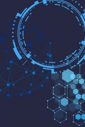nền khí quyển nền đơn giản công nghệ dữ liệu , Nền, Thông Tin, Khí Ảnh nền