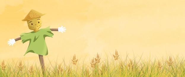 秋の韻 秋の収穫 秋 黄金の秋, 収穫秋, 秋, 秋の韻 背景画像