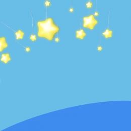 बच्चे यात्रा त्योहार ब्लू कार्टून माँ और बच्चे उत्पादों psd स्तरित मुख्य तस्वीर , बच्चे यात्रा त्योहार, नीले कार्टून, कार्टून पृष्ठभूमि पृष्ठभूमि छवि