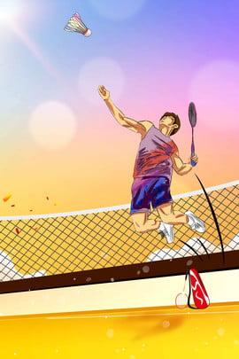 バドミントンポスター バドミントンゲーム バドミントン大会 飛んでいる鳥 , バドミントンポスター, バドミントンフラットスポーツ振興ポスター, スポーツ 背景画像
