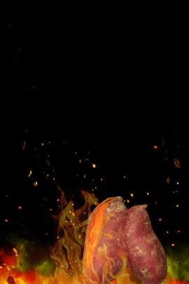 baked sweet potato sweet potato sweet potato sweet potato bag , Baked Now, Black, Sweet Potato Bag Фоновый рисунок