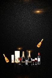 bar oktoberfest black gold cool beer bottle cap , Beer Bottle Cap, Opening, Poster ภาพพื้นหลัง