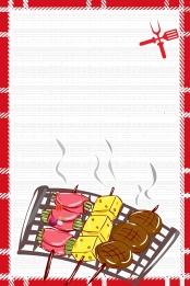 पेटू चरस कबाब बारबेक्यू बारबेक्यू पोस्टर , कोकिला, आग, पेटू चरस पृष्ठभूमि छवि