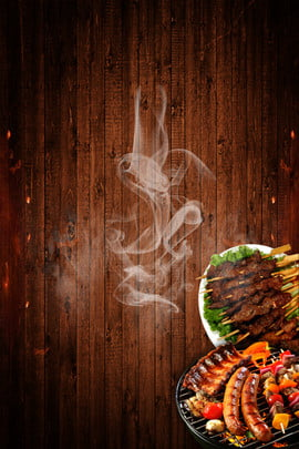 bbq poster buffet barbecue barbecue culture barbecue restaurant , Dining, Buffet Barbecue, Barbecue Фоновый рисунок