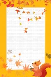 hello october october hello autumn autumn , Background Material, Beautiful, Autumn Imagem de fundo